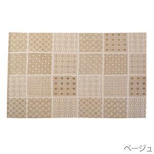 ラグマット  コットン 幅130×奥行190cm 幾何学模様 マット カーペットセンターラグ 柄 絨毯 じゅうたん|2e-unit