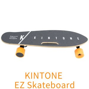 ■Kintone EZ skateboardは体重移動の操作で進む電動スケートボードです。何度も地面...