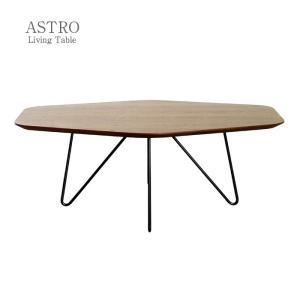 アストロ リビングテーブル ASTRO LIVING TABLE 六角形|2e-unit