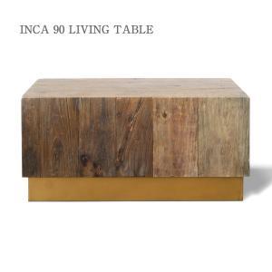 インカ 90リビングテーブル INCA LIVING TABLE 幅90cm|2e-unit