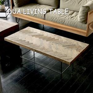 ドゥア リビングテーブル ヘリンボーン DUA LIVING TABLE HERRINGBONE 幅115cm エルム|2e-unit