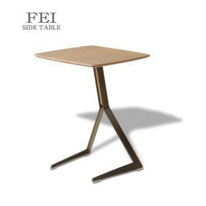 フェイ サイドテーブル FEI SIDE TABLE ウォールナット ソファ テーブル ブラウン|2e-unit