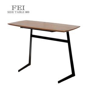 フェイ サイドテーブル 800 FEI SIDE TABLE ウォールナット 幅80cm|2e-unit