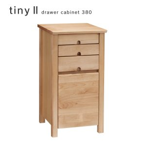 tiny2 ドロアーキャビネット 380 タイニー2 DRAWER CABINET|2e-unit