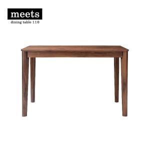 meets table 110 ミーツ ダイニングテーブル 幅110cm walnut ウォールナット|2e-unit