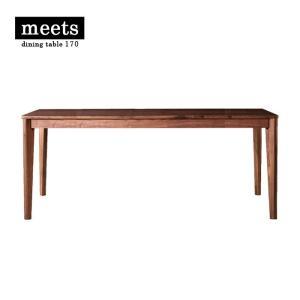 meets table ミーツ ダイニングテーブル 幅170cm 6人掛け walnut ウォールナット|2e-unit