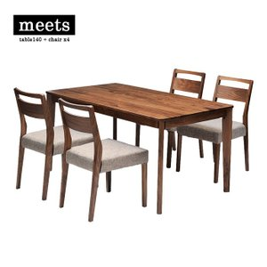 meets dining table set table140 + chair x4 ミーツ ダイニングテーブルセット テーブル幅140cm + チェア4脚 ウォールナット|2e-unit
