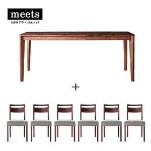 meets dining table set table170 + chair x6 ミーツ ダイニングテーブルセット テーブル幅170cm + チェア6脚 ウォールナット|2e-unit
