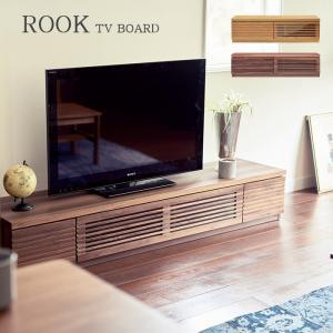ROOK TVボード ローボード ルーク 幅120cm 無垢材 ウォールナット オーク|2e-unit