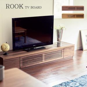 ROOK TVボード ローボード ルーク 幅150cm 無垢材 ウォールナット オーク|2e-unit