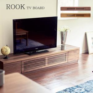 ROOK TVボード ローボード ルーク 幅180cm 無垢材 ウォールナット オーク|2e-unit