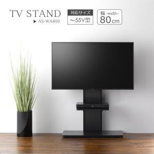 壁寄せ テレビスタンド 幅80cm フロアスタンド 80 テレビラック 壁掛け風 〜55V型 AS-WA800|2e-unit