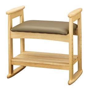 肘付きスツール ナチュラル 一人用腰掛け 椅子 ローチェア 棚付き 立ち上がる時便利  送料無料|2e-unit