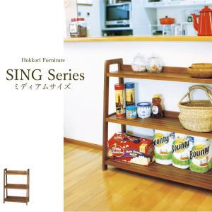 ウッドラック フリーラック ほっこり部屋のシング SING シリーズ 幅60 奥行30 高さ85cm|2e-unit