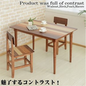 ダイニングテーブル 幅120cm デスク ダイニング テーブル ハイテーブル 2人用 4人用|2e-unit