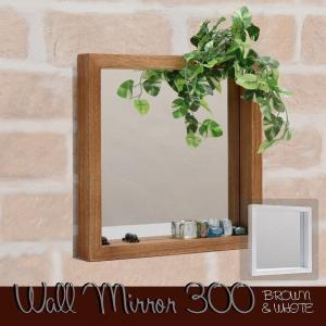 ボックスミラー 幅30 壁掛けミラー 壁掛け 鏡 木製フレーム ブラウン ホワイト|2e-unit