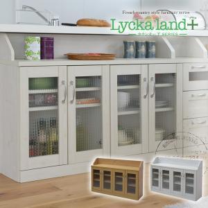 Lycka land カウンター下キャビネット 120cm幅 (Lycka land リュッカランド フレンチカントリー カントリー家具 カントリーテイスト キッチン収納)|2e-unit