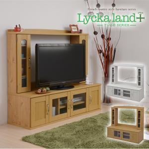 Lycka land 壁面収納テレビ台 ロータイプ130cm幅 (Lycka land リュッカランド フレンチカントリー カントリー家具 カントリーテイスト テレビ台 TV台)|2e-unit