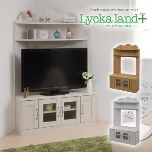 Lycka land コーナーテレビボード (小) (Lycka land リュッカランド フレンチカントリー カントリー家具 カントリーテイスト テレビ台 TV台)|2e-unit