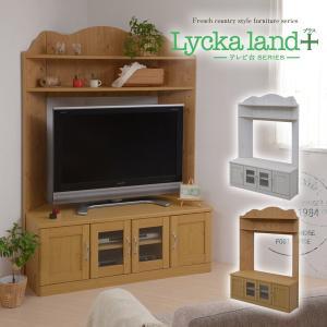 Lycka land コーナーテレビボード (大) (Lycka land リュッカランド フレンチカントリー カントリー家具 カントリーテイスト テレビ台 TV台)|2e-unit