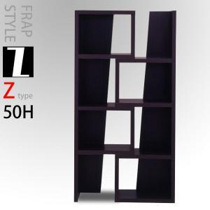 伸縮ラック Z字タイプ 50H 本棚 伸長式 自在 日本製 完成品   本州と四国は開梱設置料込み|2e-unit