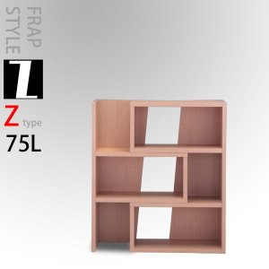 伸縮ラック Z字タイプ 75L 本棚 伸長式 自在 日本製 完成品   本州と四国は開梱設置料込み|2e-unit