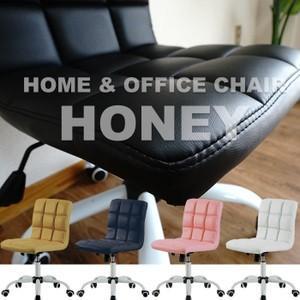 オフィスチェア honey ホームチェア SOHO OAチェア収納 送料無料|2e-unit