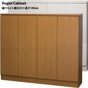 リビングキャビネット 本棚 Vogon 幅115.5×奥行25×高さ100cmタイプ コミック285  開梱設置料込み|2e-unit