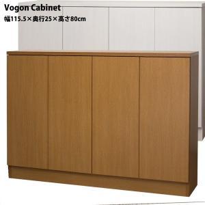 リビングキャビネット 本棚 Vogon 幅115.5×奥行25×高さ80cmタイプ コミック214冊  開梱設置料込み|2e-unit