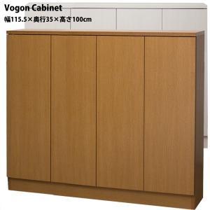 リビングキャビネット 本棚 Vogon 幅115.5×奥行35×高さ100cmタイプ コミック571  開梱設置料込み|2e-unit