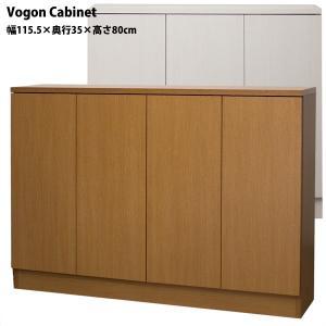 リビングキャビネット 本棚 Vogon 幅115.5×奥行35×高さ80cmタイプ コミック428冊  開梱設置料込み|2e-unit