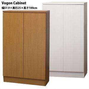 リビングキャビネット 本棚 Vogon 幅57.9×奥行25×高さ100cmタイプ コミック143冊  開梱設置料込み|2e-unit
