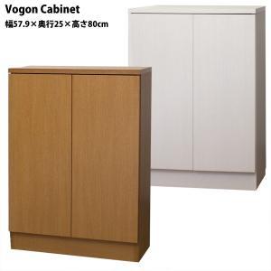 リビングキャビネット 本棚 Vogon 幅57.9×奥行25×高さ80cmタイプ コミック107冊収  開梱設置料込み|2e-unit