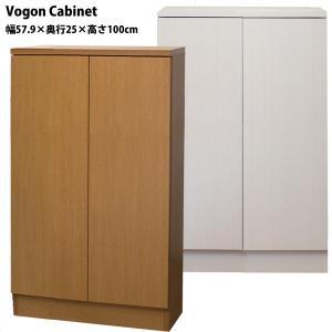 リビングキャビネット 本棚 Vogon 幅57.9×奥行35×高さ100cmタイプ コミック285冊  開梱設置料込み|2e-unit