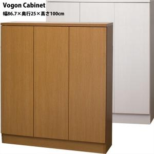 リビングキャビネット 本棚 Vogon 幅86.7×奥行25×高さ100cmタイプ コミック209冊  開梱設置料込み|2e-unit