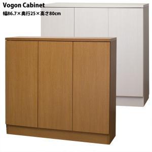リビングキャビネット 本棚 Vogon 幅86.7×奥行25×高さ80cmタイプ コミック156冊収  開梱設置料込み|2e-unit
