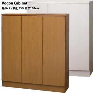 リビングキャビネット 本棚 Vogon 幅86.7×奥行35×高さ100cmタイプ コミック417冊  開梱設置料込み|2e-unit