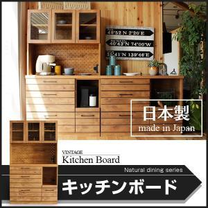 105 キッチンボード 食器棚 レンジ台 レンジボード キッチン収納 キッチンボード 天然木 台所収納 キッチン レンジ 送料無料|2e-unit