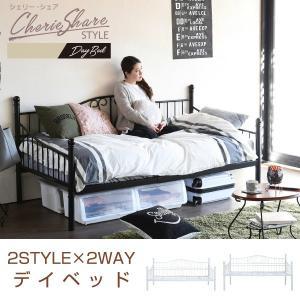 アイアン デイベッド シングル 2style×2way ソファ ベッド 高さ調節 床下収納|2e-unit