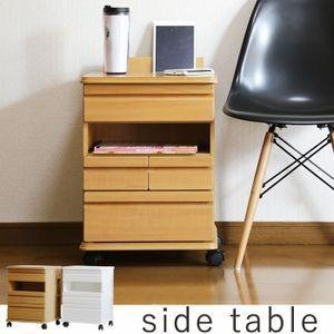 サイドテーブル 多機能シンプルワゴン|2e-unit