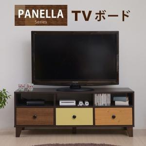 PANELLA TVボード (PANELLA パネラ カラフル マルチカラー テレビ台 TV台 AVラック AV収納 ローボード 120cm幅 幅120cm)|2e-unit