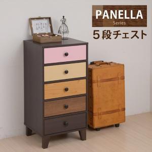PANELLA 5段チェスト (PANELLA パネラ カラフル マルチカラー チェスト たんす タンス 箪笥 引出 引き出し 衣類収納 リビング収納)|2e-unit