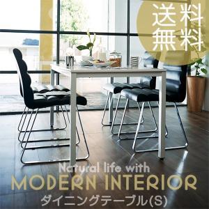 ダイニングテーブル テーブル Sサイズ カフェテーブル シンプル モダン インテリア 送料無料|2e-unit