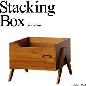 今どきのアンティーク MOPE モペシリーズ スタッキングボックス stacking box MOK 送料無料|2e-unit