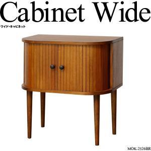 今どきのアンティーク MOPE モペシリーズ ワイド・キャビネット cabinet wide MOK 送料無料|2e-unit