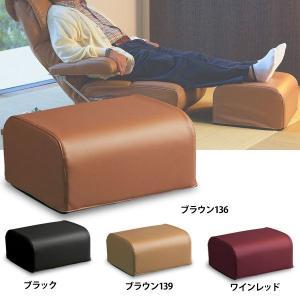 日本製座椅子用オットマン 座いす 座イス  送料無料|2e-unit