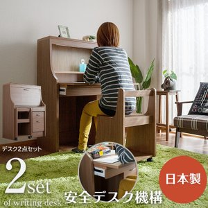 ライティングデスク 学習机 ビューロー 「planche」 2点セット デスク+専用椅子  日本製   開梱設置料込み※一部地域を除く 2e-unit