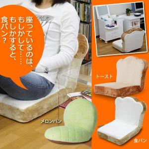 食パン 座椅子 リクライニング キッズ  送料無料|2e-unit