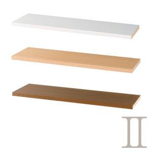 PROVAII  プローバII  拡張パーツ 幅70.8cm 連結棚 追加用固定棚 *5枚セット*|2e-unit