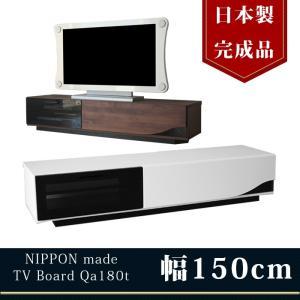 テレビ台 テレビボード テレビラック ローボード AVラック おしゃれ 送料無料 e-unit|2e-unit